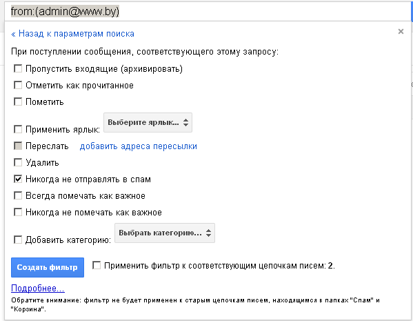 Конструктор сайтов FOR.RU