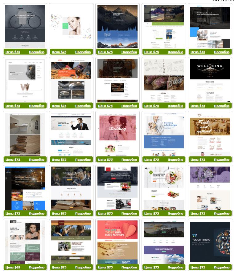Создать простой сайт визитку
