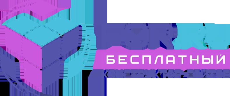 (c) Sssad-site.ru