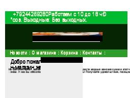 sumkiorhideya.for.ru